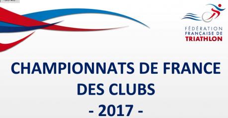 Championnat 2017